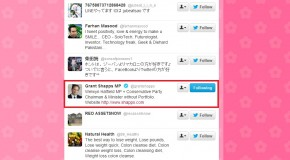 Grant Shapps caught following Twitter porn account.