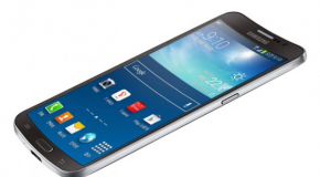 Samsung Announce Galaxy Round, World's First Curved Display Smartphone
