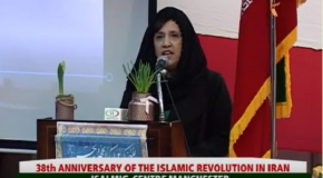 REVEALED: New Labour NEC Member celebrated Iranian dictatorship
